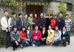 本苑第四期高級茶藝師培訓班