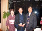 小笠原秀道先生及夫人與公劉子先生