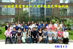 本苑第五十六期中级茶艺师培训班合影