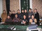 韩国各地茶道支部负责人与公刘子先生、程小红女士合影