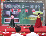 韓國學員參加公劉子茶道舉辦的茶會活動