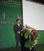 授课老师--中国农科院茶叶研究所资深研究员虞富莲老师
