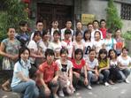 本苑第四十三期中級茶藝師培訓班