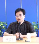 授课老师--中国茶叶博物馆周文棠教授