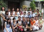 本苑第三十二期中级茶艺师培训班